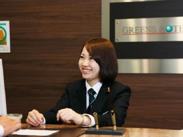 ホテルエコノ東金沢の画像・写真