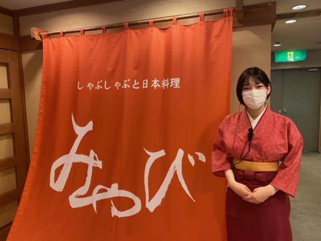 しゃぶしゃぶと日本料理 四日市みやびの画像・写真